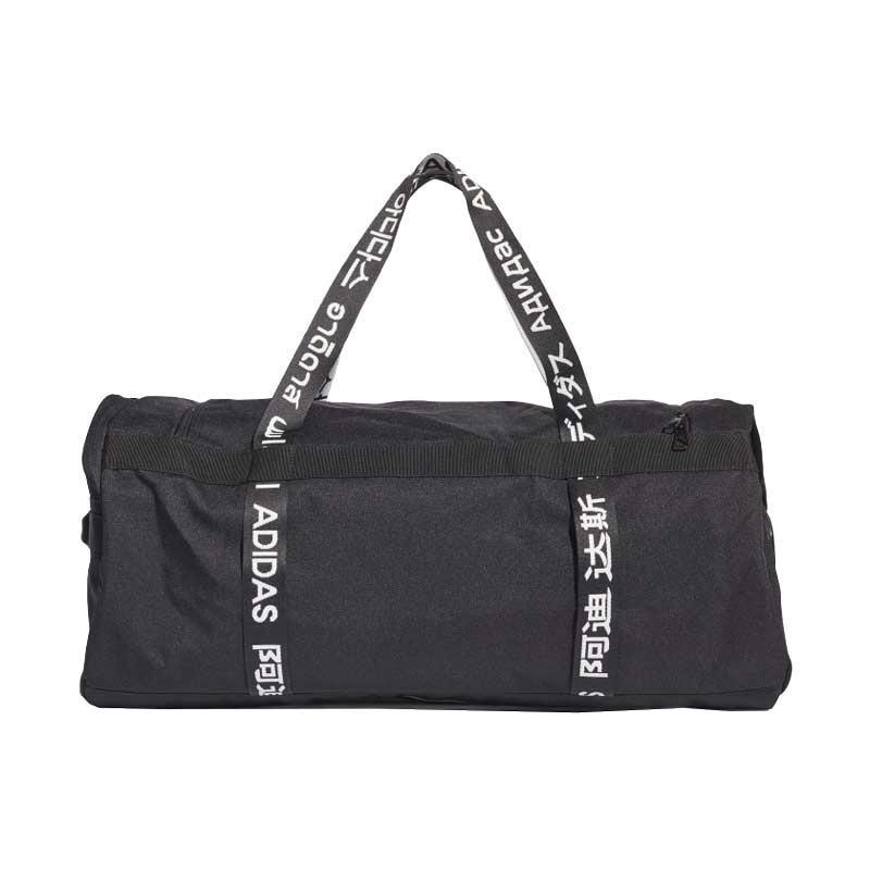 Adidas 4athlts Duffel Bag Large Siyah