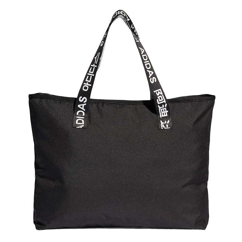 Adidas 4Athlts Tote Bag Spor Çanta Siyah