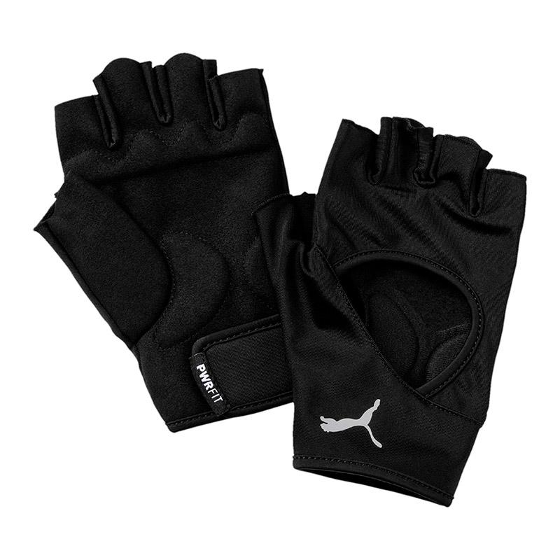 Puma Tr Ess Gloves Fitness Ağırlık Eldiveni Siyah