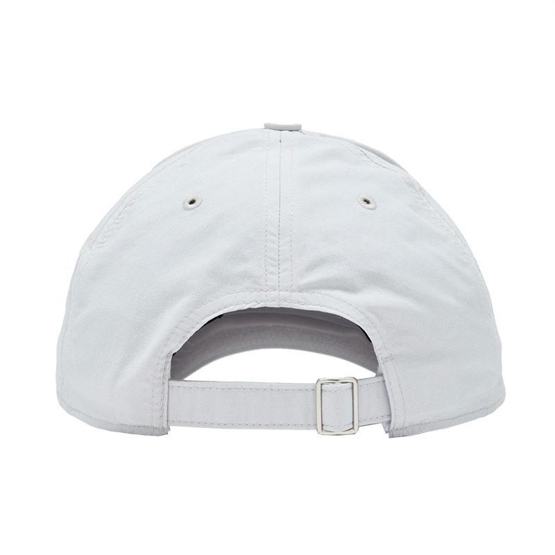 Reebok Active Foundation Badge Cap Şapka Beyaz