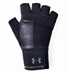 Under Armour Weightlifting Eldiven Siyah